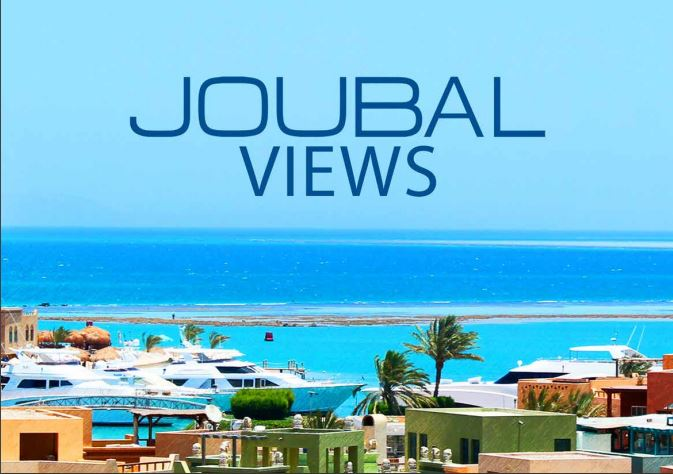 Joubal Views