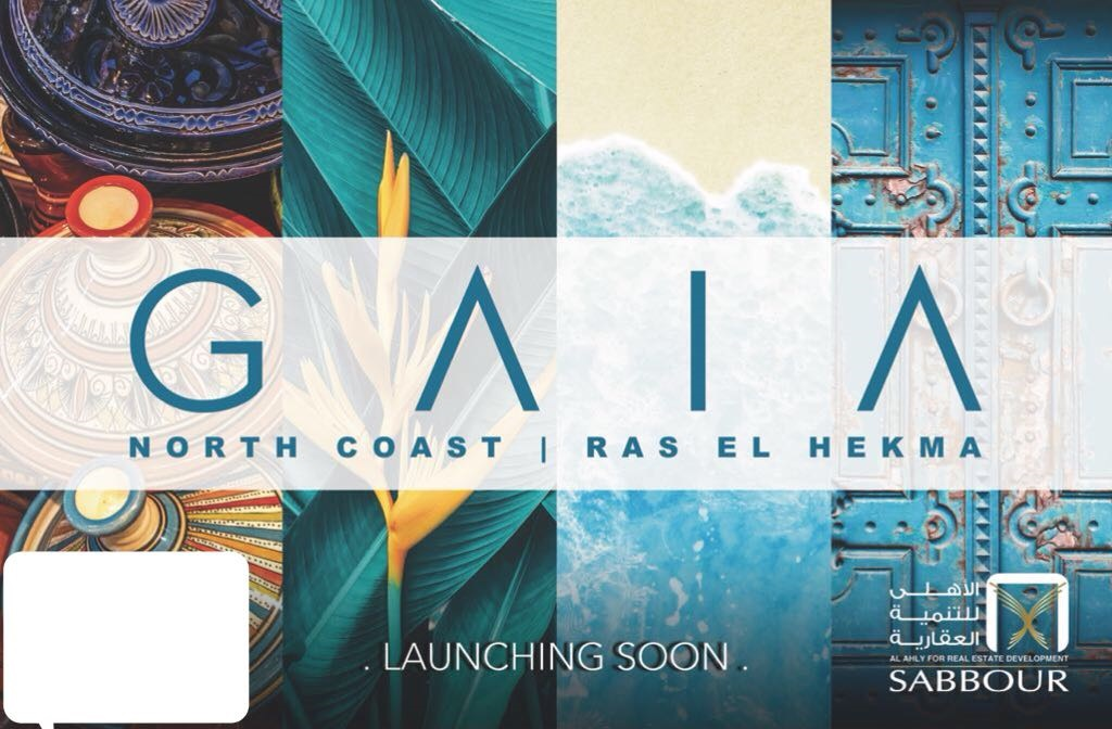GAIA North Coast By Al Ahly Sabbour Development