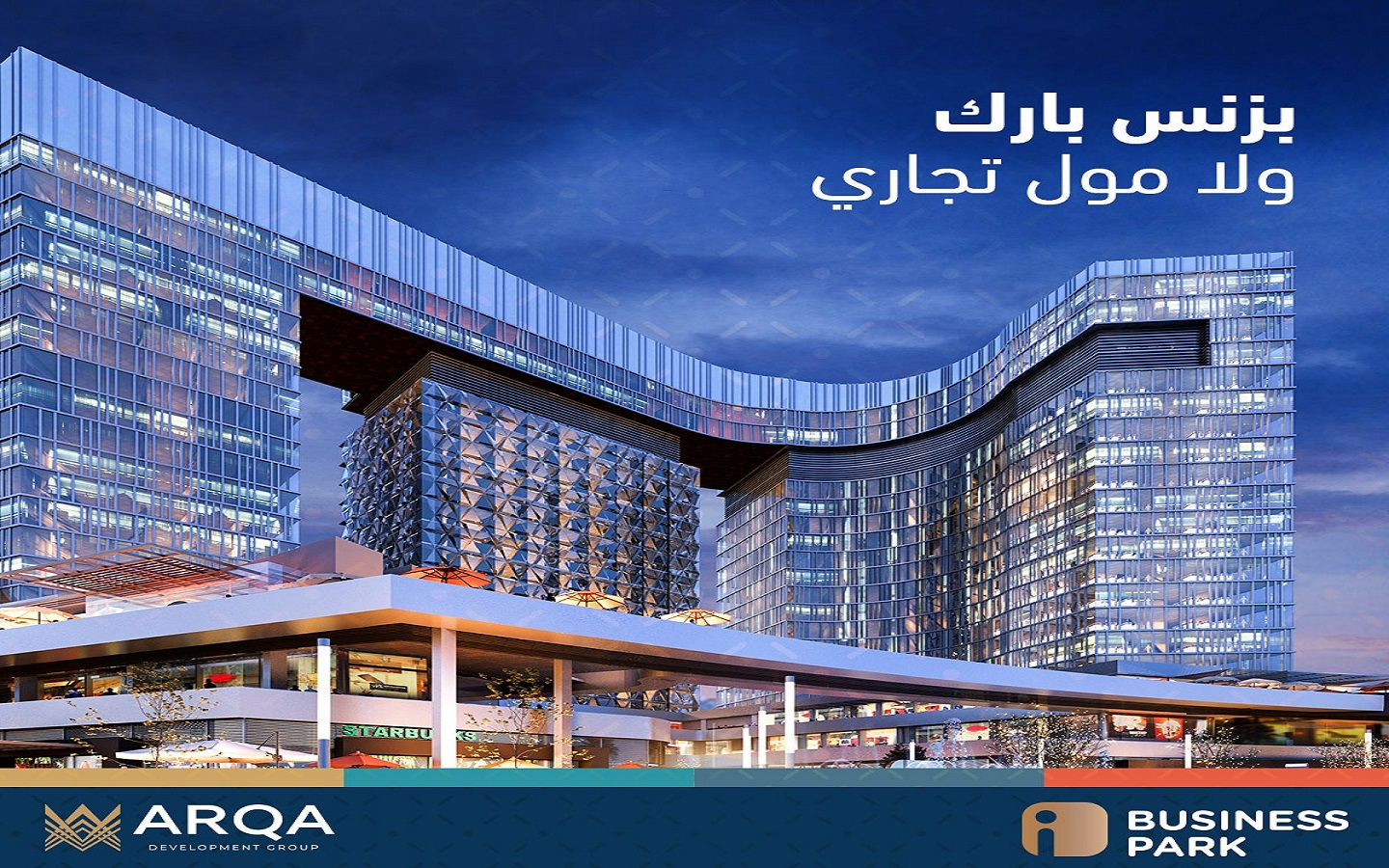 I Business Park in Downtown New Capital city by Arqa Developments , Towers New Capital Commercial Office , Clincs and Shops for sale , 8 Gates Real Estate Egypt (1)